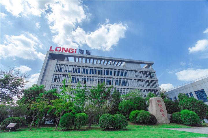 Silicio monocristallino: LONGi annuncia impianto di produzione da 10 GW