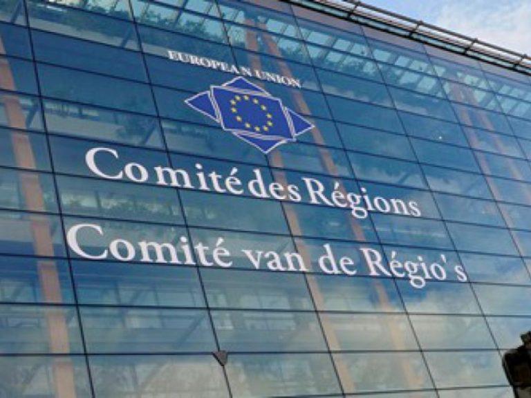 Piccole comunità: il Comitato europeo delle regioni chiede supporto per politiche ambientali
