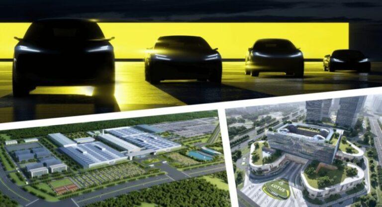 Lotus punta sull'elettrico e apre sito di produzione a Wuhan
