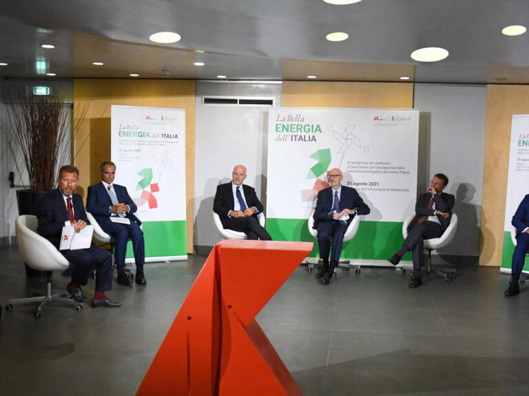 L'eccellenza energetica italiana attesa a Expo Dubai